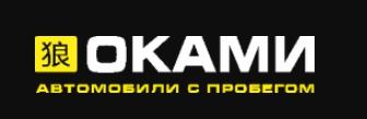 Оками Маркет