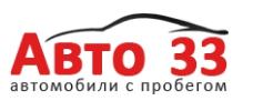 Авто33
