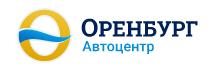 АЦ Оренбург