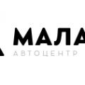 Автосалон Малахит