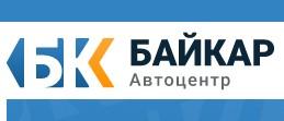 Байкар