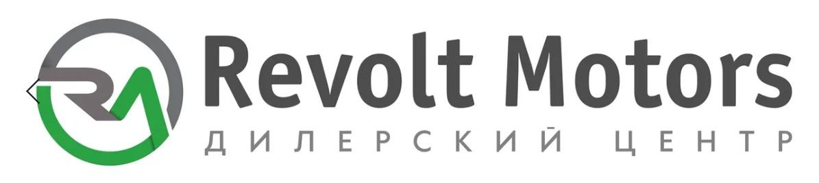 Револт Моторс