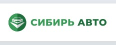 Сибирь Авто