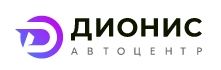 Автоцентр Дионис